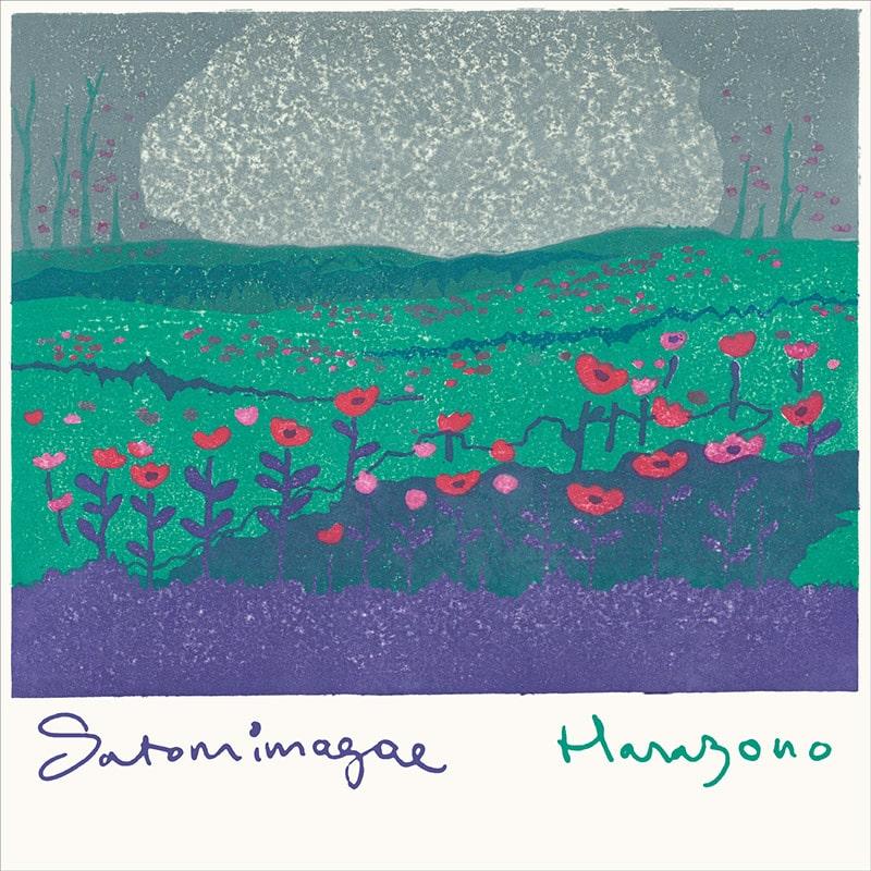 dischi 2021, Satomimagae – Hanazono